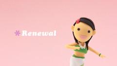フラダンス教室 Manahula Maika'i ホームページリニューアル